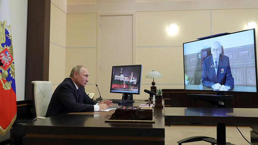 «Новый вид стратегического оружия»: Путин рассказал о создании гиперзвукового комплекса «Авангард»