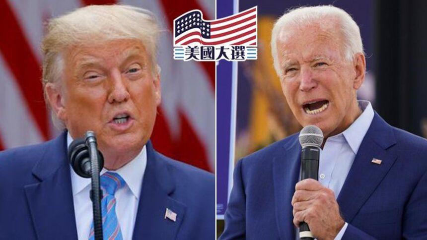 美國大選|特朗普拜登首場辯論一文看清五大焦點