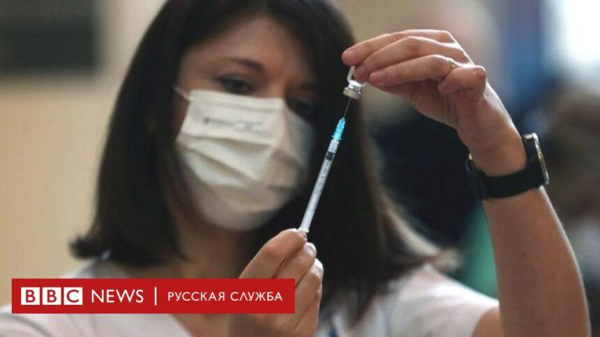 Новый штамм коронавируса: что мы о нем знаем?