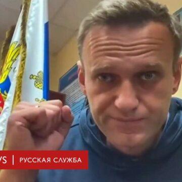 Дайджест: западные СМИ о расследовании Навального и инаугурация Байдена