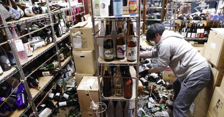 Magnitude 7.3 earthquake strikes near site of Fukushima nuclear disaster in Japan