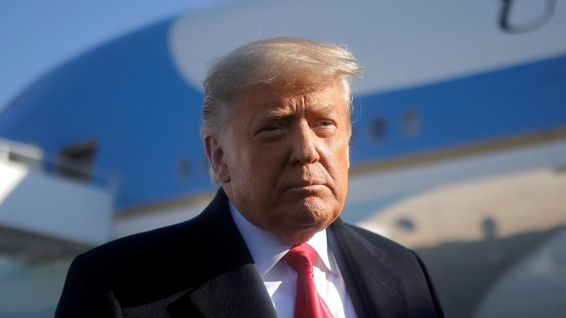 Трамп пожелал скорейшего выздоровления попавшему в ДТП гольфисту Вудсу