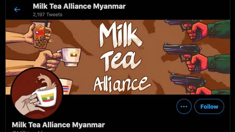 Thee met melk tegen de onderdrukking in Myanmar