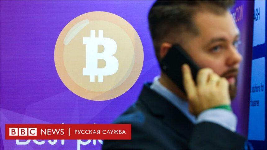 В криптовалютном мире планируется первый выход на биржу. Биткоин устремился к новому рекорду