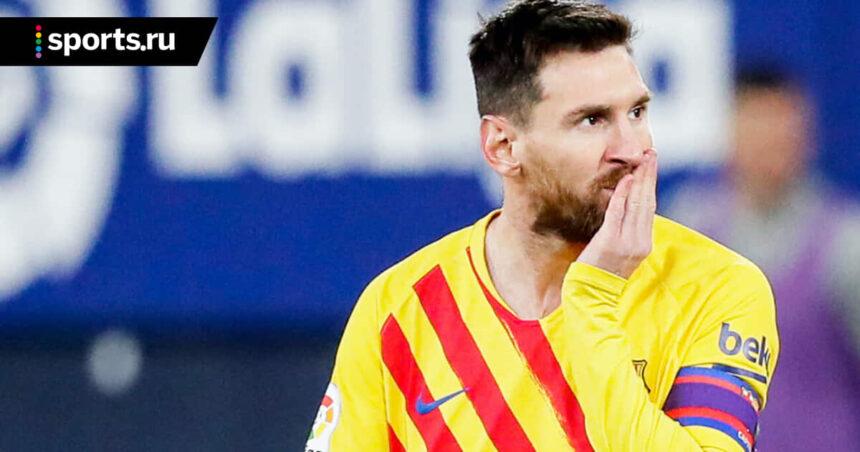 «Барса» проиграла 4-й матч на «Камп Ноу» в этом сезоне. До «Гранады» были поражения от «Реала», «Юве» и «ПСЖ»